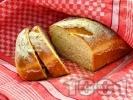 Рецепта Домашен мек бял хляб с хрупкава коричка със суха мая на фурна
